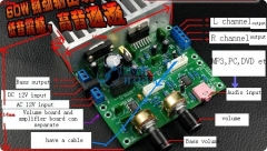 3 pcs of stereo amplifier with bass output The volume control board and amplifier board can separate for Coin operator cabinet